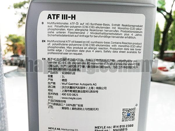 Meyle Auto Trans Fluid ATF III H for Mercedes E320 E420 SL320 SL500 SL55 AMG 1L - Image 3