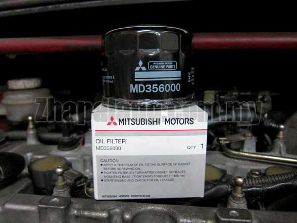 Original Oil Filter MD356000 for Mitsubishi Galant, Colt, Pajero, Delica
