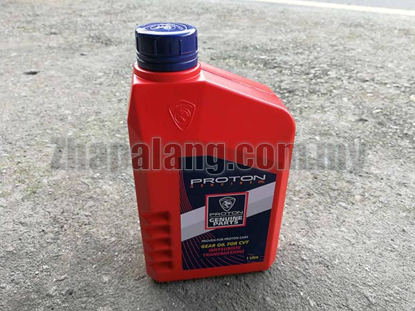 Proton CVT Gear Oil for Mitsubishi Transmission(Inspira/Lancer GT) 1L