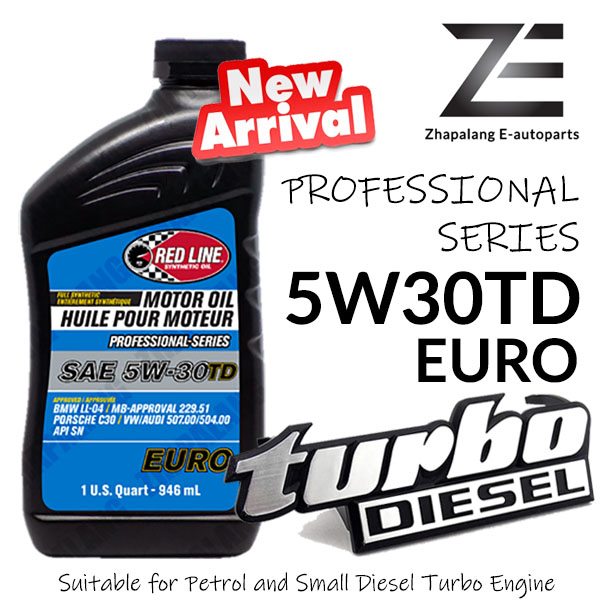 Redline 5W30TD Professional Series Euro Engine Oil 1QT Low SAPS also for Petrol and Small Diesel Turbo Red Line