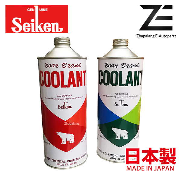 Seiken Bear Coolant Red / Green Concentrate - 1 Liter (Made in Japan)