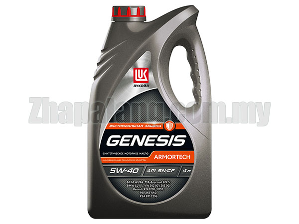 LUKOIL GENESIS ARMORTECH Fully Synthetic 5W-40 Engine Oil 4L