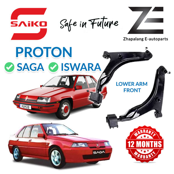 [Pair]Proton Saga/Iswara 12V Saiko Lower Arm Front