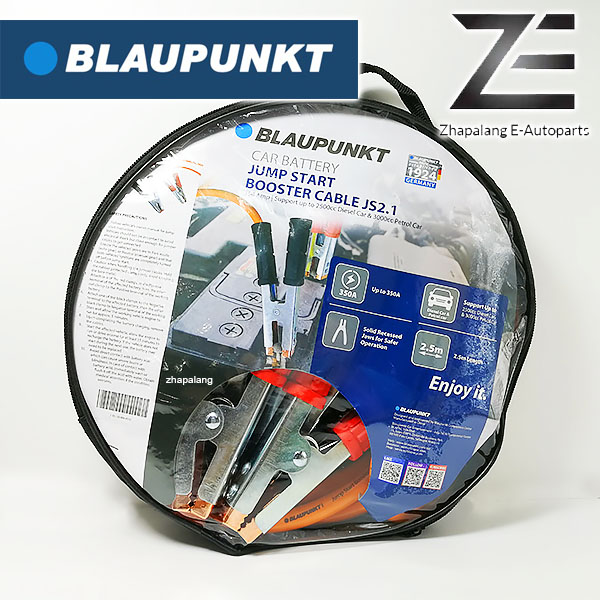 Blaupunkt 350A Car Battery Jump Start Booster Cable JS2.1 (Clamp Improved Version)