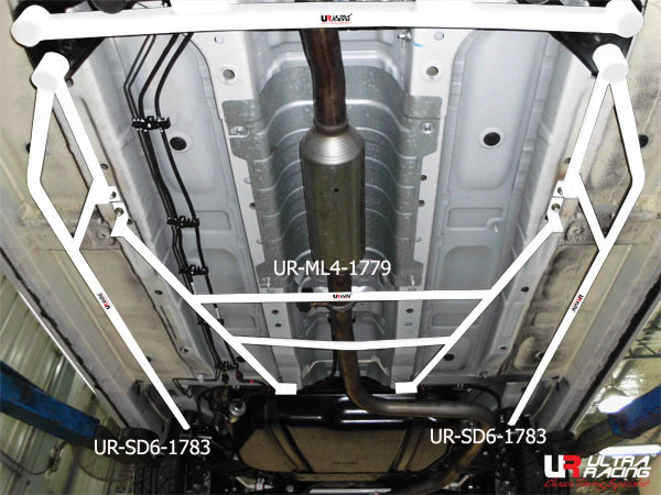 Proton Preve 1.6T (2012) Side Lower Bar