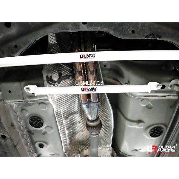 Mitsubishi ASX 2.0 (2010) Middle Lower Bar