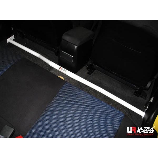 Mitsubishi Airtrek 2.0T (2001) Room Bar