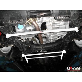 Honda Civic FB 2.0 (2010) Front Lower Bar 4 Points