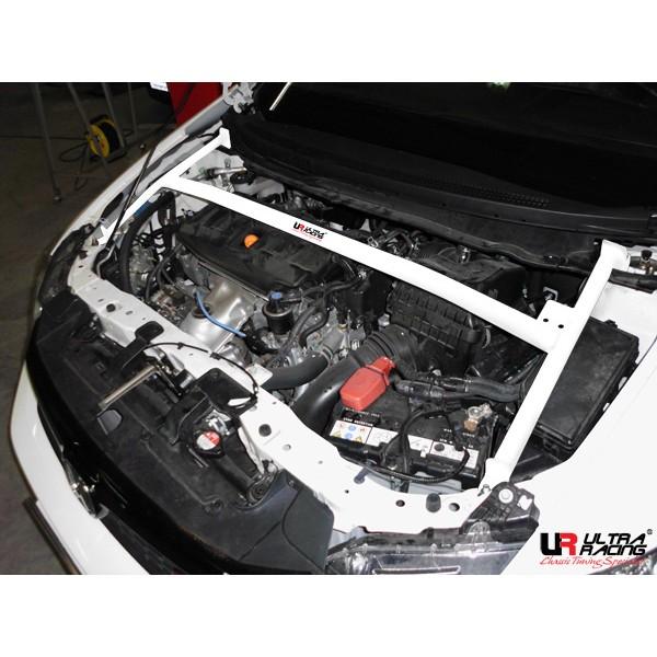Honda Civic FB 2.0 (2010) Front Strut Bar