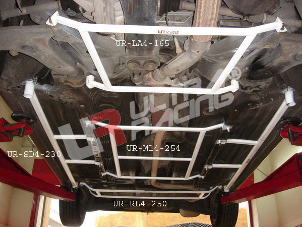 Proton Wira 1.6 / 1.8 (Sedan) Side Lower Bar