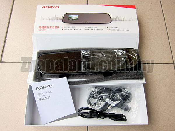 "ADAYO Rear View Mirror Integrate with Driving Recorder 2.7"" Screen CD700"