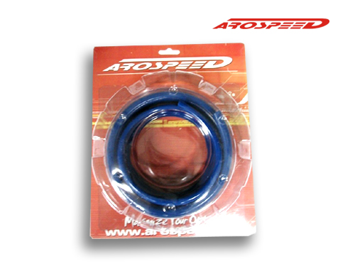 Arospeed Silicon Vacuum Hose 6mm(Blue)