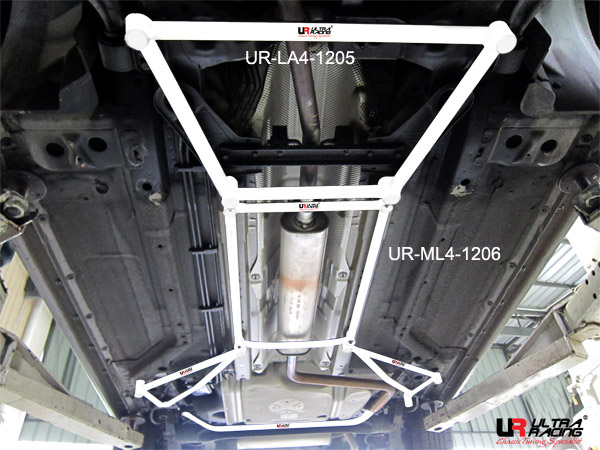 Chevrolet Cruze 1.6 Front Lower Bar