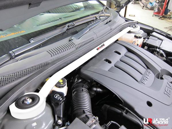 Chevrolet Cruze 1.6 Front Strut Bar