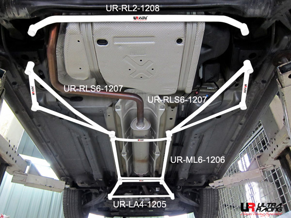 Chevrolet Cruze 1.6 Rear Lower Bar