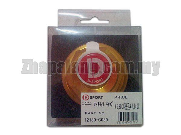 D-Sport Engine Oil Cap P/Myvi 1.3/1.5 (4 Cylinder)