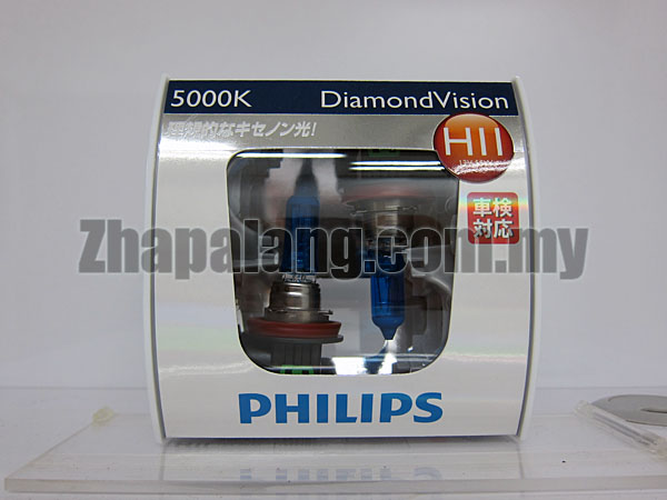Philips DiamondVision 5000K H11