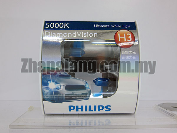 Philips DiamondVision 5000K H3