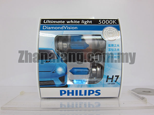 Philips DiamondVision 5000K H7