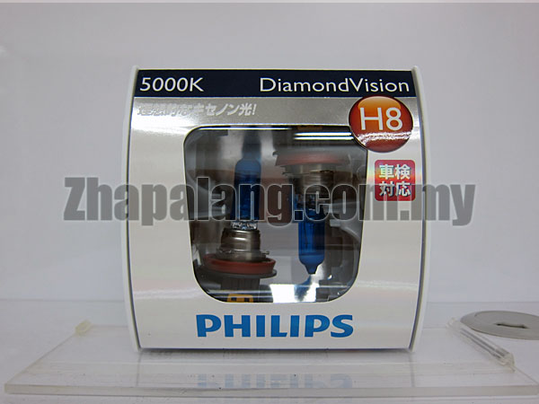 Philips DiamondVision 5000K H8