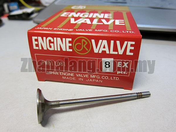 Dokuro Proton Campro Engine Valve(Exhaust)