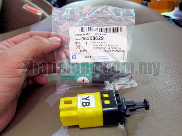 Chevrolet Optra Brake Light Switch 95368629