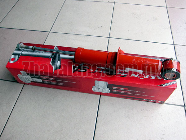 Gabriel Ultra Gas Shock Absorber Toyota Wish Rear