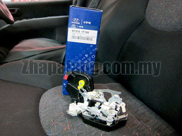 Genuine Hyundai/Inokom Matrix Inner Lock with Actuator(Central Locking) FLH 81310-17120