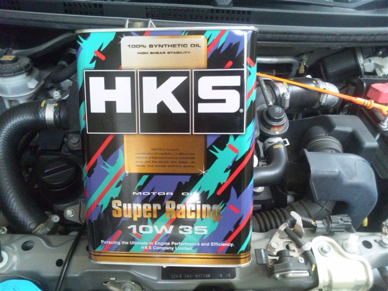 HKS SUPER RACING Fully Synthetic Engine Oil 10w35 4L