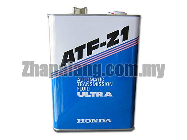 Honda ATF-Z1 Ultra
