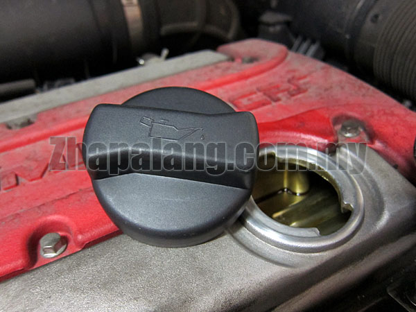 OEM Proton Campro Engine Oil Cap