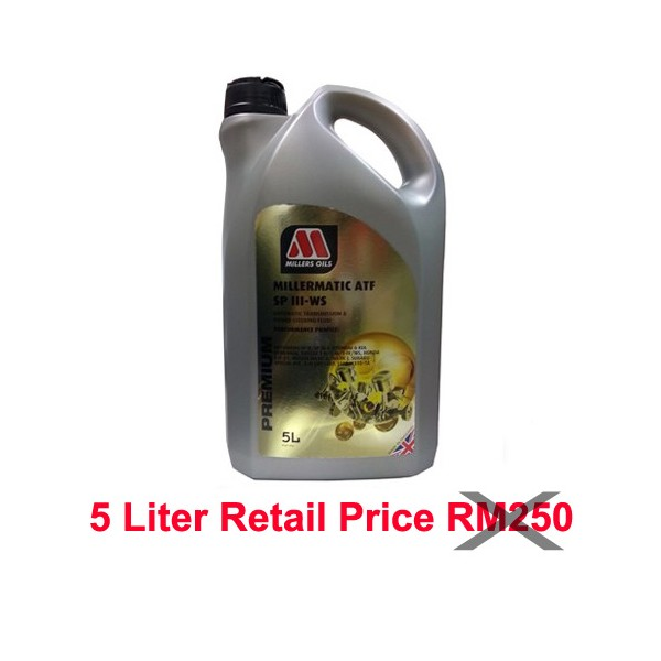 Millers Transmission Oils MILLERMATIC ATF SP III WS 5L