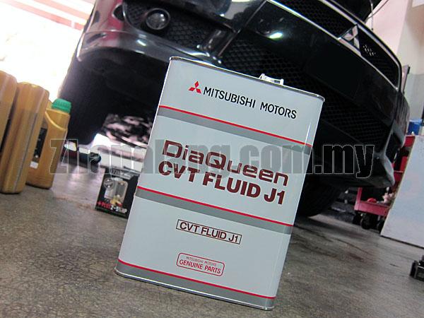 Mitsubishi DiaQueen CVT Fluid J1 4L