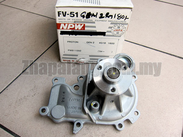NPW Water Pump for Proton Campro Engine