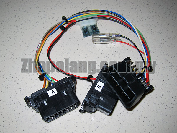OBD2 Splitter Y Cable(One to Two)