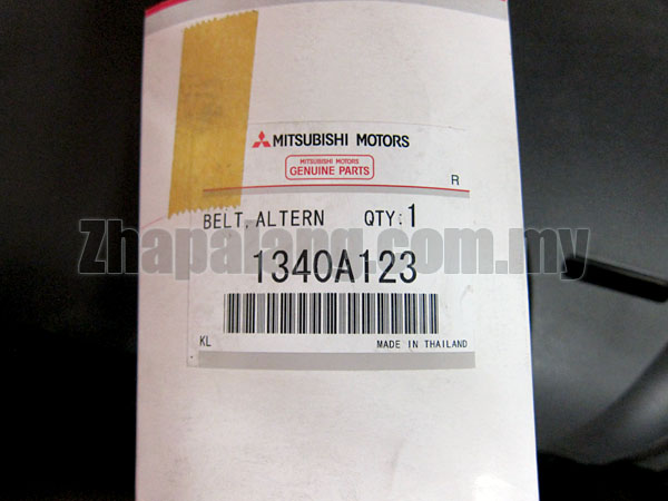 Mitsubishi Genuine Drive/Serpentine/Fan Belt 1340A123 for Mitsubishi Lancer GT/Proton Inspira 2.0 - Image 3