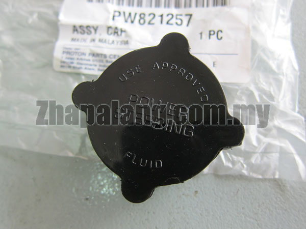 Original Proton Campro Power Steering Reservoir Cap
