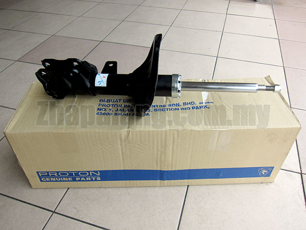 Original Proton Gen2 Front Absorber PW822965/822966 - Image 1