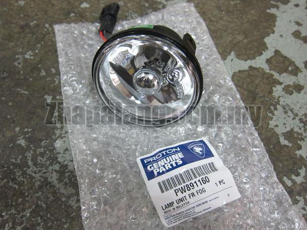 Original Proton Gen2/Persona Fog Lamp PW891160 LH/RH