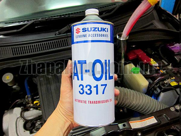 SUZUKI ATF 3317, 1L