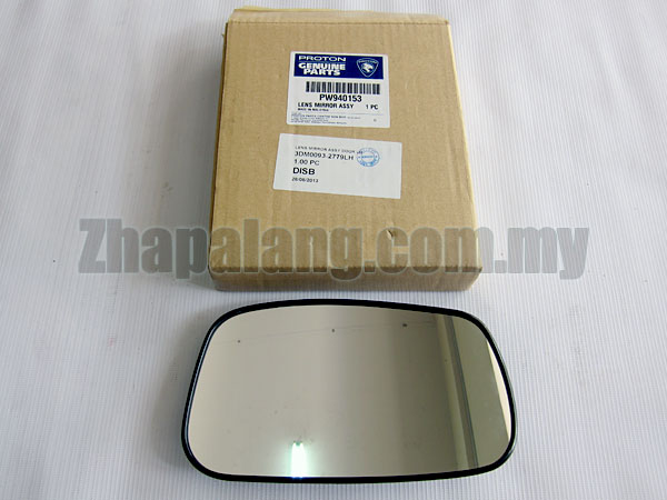 Original Proton Persona / Saga FL / FLX Left Hand(LH) Side Mirror Glass (Lens Mirror) PW940153