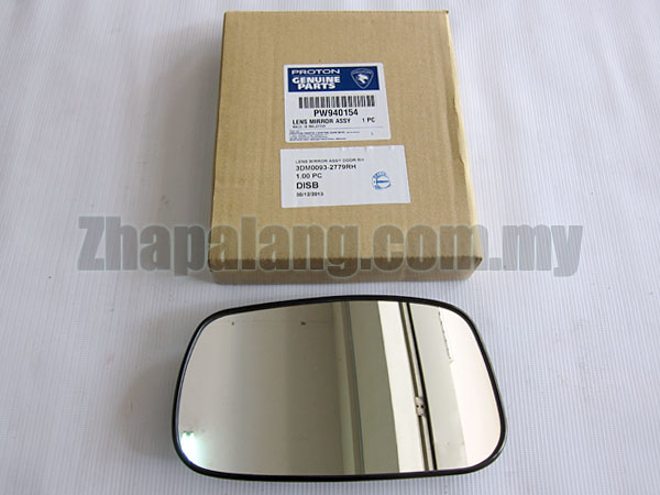 Original Proton Persona / Saga FL / FLX Right Hand(RH) Side Mirror Glass (Lens Mirror)  PW940154