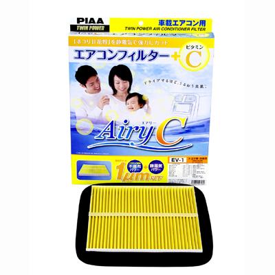 PIAA Airy-C Cabin Filter (EV-1)