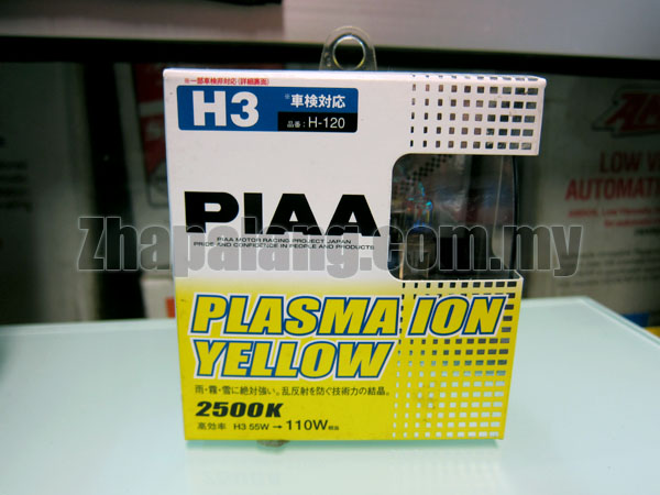 [Sold]PIAA Plasma ION Yellow 2500k 55w->110w H3