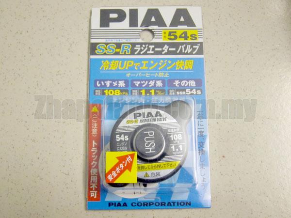 PIAA Stainless Steel Racing SS_R Radiator Cap 54S 108kPA/1.1kg/cm²(Big)