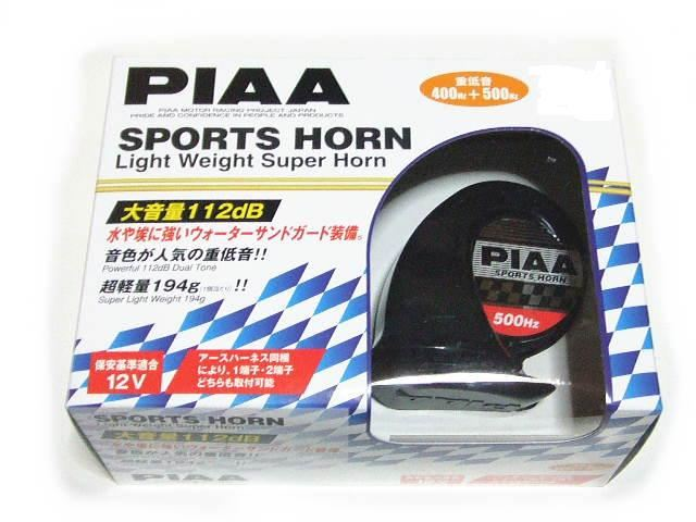 PIAA Powerful 112dB Sports Horn 400/500HZ Black HO-2