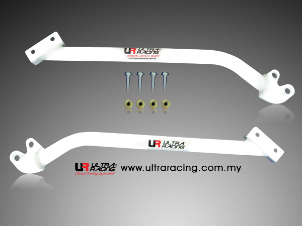 Perodua Kelisa Fender Bars 2 Points