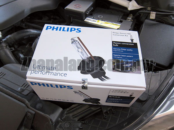 Philips 6000k 9006/HB4 Replacement HID Conversion Bulbs