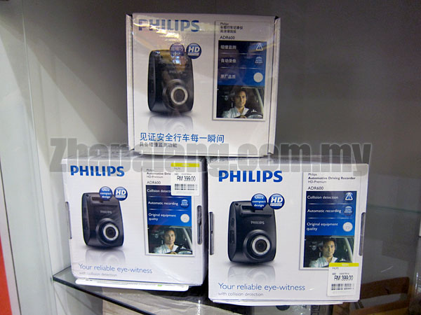 [Limited Offer]Philips ADR Automotive Driving Recorder HD 720p(Come with 8GB class 10 Mini SD) - Image 1