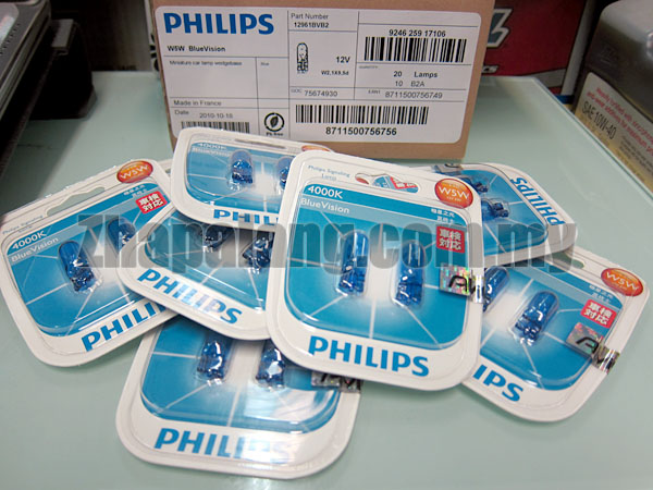 Philips Blue Vision W5W T10 4000k Side / Parking / Wedge Light Bulb